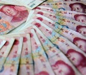 Chińska waluta i jej stosunek do Chin
