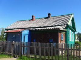 Como se candidatar a uma casa. Registro de direitos de propriedade na Rússia
