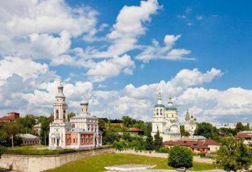 Serpukhov Kremlin: les photos, l'histoire. Il ressemblait à Serpukhov Kremlin?