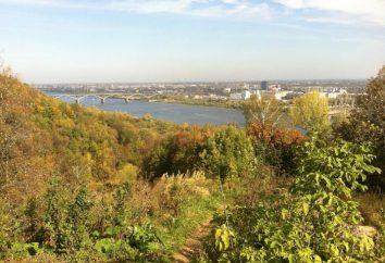 """Parco """"Svizzera"""", Nizhny Novgorod"""