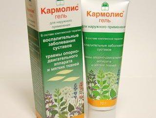 """""""Karmolis"""" (żel): instrukcje do stosowania cen"""
