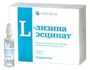 """""""L-Lysin aescinat"""": Anweisungen für die Verwendung und Rückmeldung"""