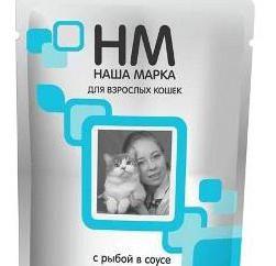 """""""Il nostro marchio"""" (cat alimentare): cliente Veterinari"""