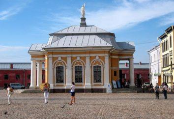 """Museum-estate """"Boat of Peter 1"""" (Pereslavl)"""