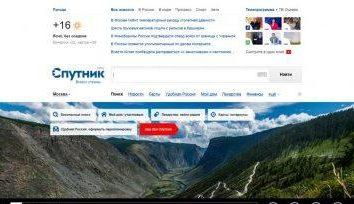 """Die Suchmaschine """"Sputnik"""": Features"""