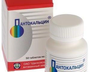 """A droga """"Pantokaltsin"""". Comentários pais. instrução"""