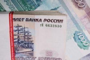 Les impôts et les réformes fiscales en Russie: la description, les caractéristiques et les tendances