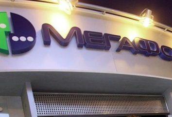 """""""Internet S"""", """"MegaFon"""". « Internet S », « MegaFon » – comment connecter et déconnecter une option"""