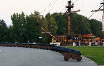 Voronezh Piazza dell'Ammiragliato. La nave sulla piazza dell'Ammiragliato, Voronezh