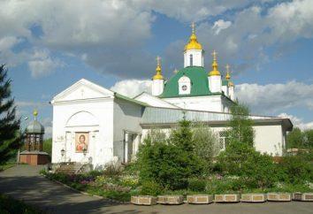Perm. Pietro e Paolo Cattedrale e la sua storia