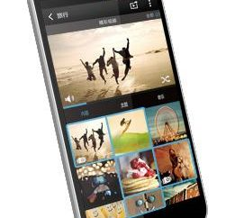 HTC Desire 616 Dual SIM: przeglądy właścicieli i przegląd modelu