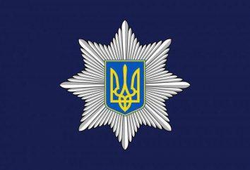 Como o novo polícia da Ucrânia foi criado?