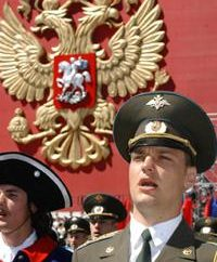 simboli ufficiali dello Stato: che è l'inno della Federazione Russa?