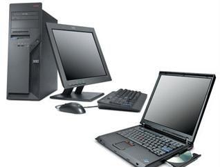 Główne rodzaje technologii informacyjnej