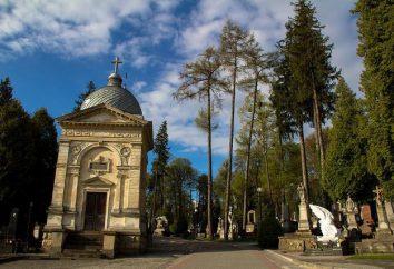 Cimitero di Lychakiv, Lviv, Ucraina. Descrizione, le famose sepolture