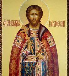 Dzień Pamięci Andreya Bogolyubskogo kalendarza prawosławnego