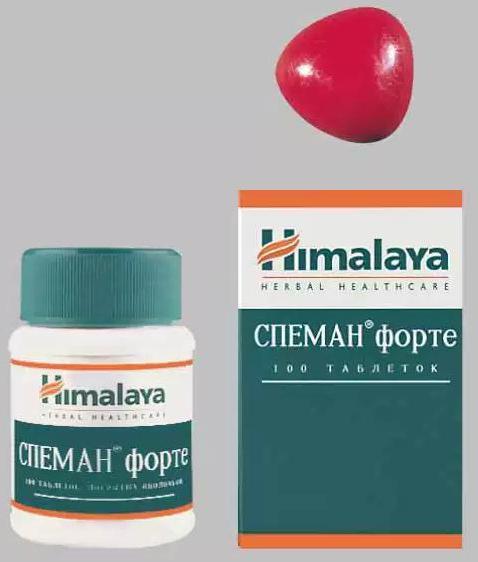 hydrochlorothiazide dosage for meniere's disease