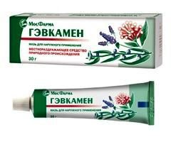 """""""Gevkamen"""" (maść): instrukcje użytkowania, koszt leku, opinie"""