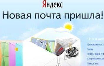"""Los detalles sobre cómo salir de la """"Yandex.Mail"""""""