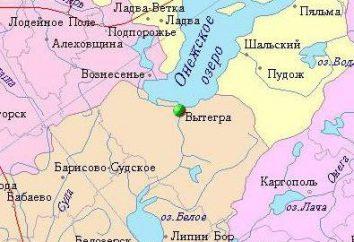 Vologda Região, Vytegra: atrações, descrição, fotos