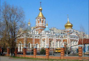 A história da cidade de Omsk: a data-base, localização geográfica, bandeira, rua