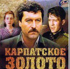 """""""Karpacka Gold"""": aktorzy i fabuła filmu"""