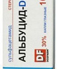 """medicamentos """"Albucidum"""". Instrucciones de uso"""