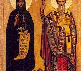 24 de maio: Dia do eslava Escrita e Cultura. Eventos dedicados ao feriado