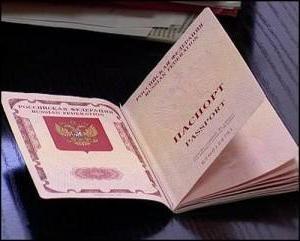 visto bulgaro a San Pietroburgo: i documenti e le condizioni di registrazione. Centro visti Bulgaria a San Pietroburgo