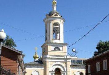 Chiesa di Ioanna Predtechi in Presnya. Chiesa di Ioanna Predtechi in Kolomenskoye