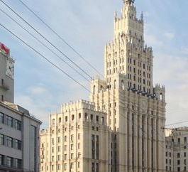 rascacielos de Stalin en Moscú. 7 rascacielos estalinistas en Moscú (foto)