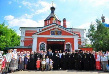 Chiesa di San Nicola in Bogolyubskii Pavshino: storia e lo stato attuale