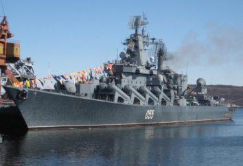 """míssil cruzador """"Marshal Ustinov"""" após a atualização irá substituir a porta de casa"""