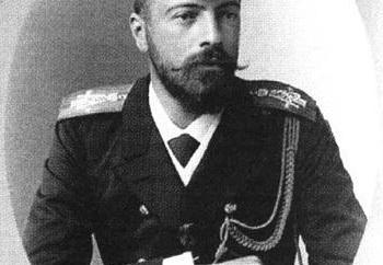 Alexandre, le grand-duc. L'histoire de l'Empire russe