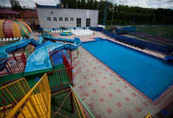 """Stunning Urlaub das ganze Jahr über Wasserpark gibt dem """"Führer-Land"""", Novosibirsk"""