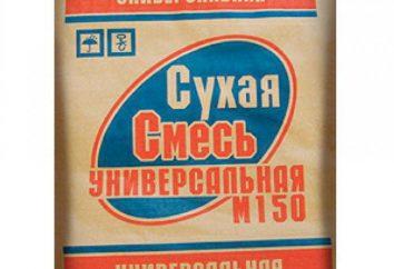 """Caractéristiques """"M-150"""" (en mélange sec), les caractéristiques, l'application"""