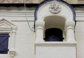Romanowów: herb domu. Historia, opisy, zdjęcia