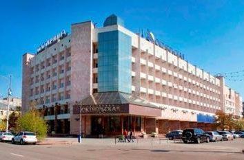 "Hotel ""Oktyabrskaya"", Krasnoyarsk: endereço, número de telefone, comentários, fotos"