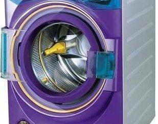 Nós determinamos que a máquina de lavar mais confiável