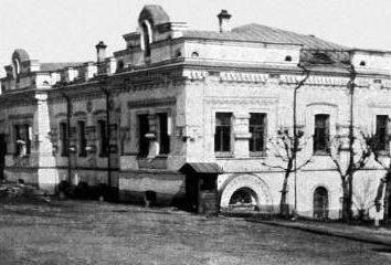 Ipatiev Dom w Jekaterynburgu. Strzelanie z rodziny królewskiej w domu Ipatiev