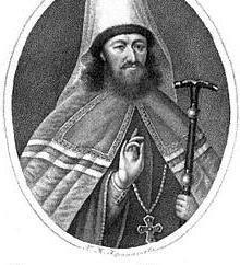 Metropolitan Stefan Yavorsky: biografia, widoki