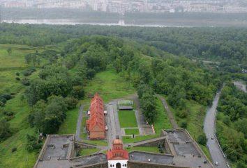 Kuznetsky Fortress Museum-Reserve, Novokuznetsk: visão geral, descrição, história e fatos interessantes
