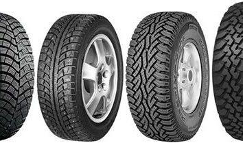Caoutchouc sur « Chevrolet Niva » – les dimensions, les types et les propriétés des pneus