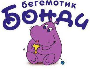 """Baby-Kekse """"Bondi Hippo"""": Zusammensetzung und Bewertungen"""