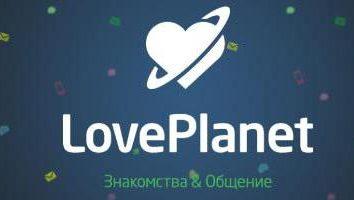 LovePlanet: recenzje randki online