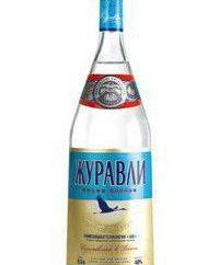 """O que as pessoas como vodka """"Gruas""""?"""