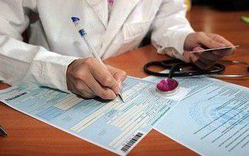 Correção em licença médica. A licença médica prazo