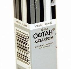 """""""Oftan Katahrom"""". Krople do oczu """"Oftan Katahrom"""": stosowanie analogów"""