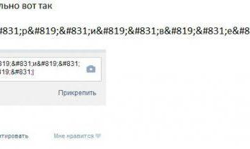 """Jak napisać przekreślenia tekstu w """"Kontakty"""": tajemnice"""