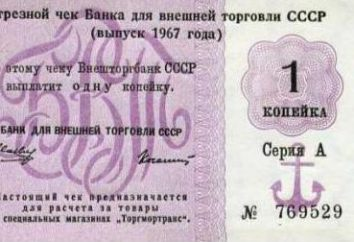 Denaro URSS. banconote URSS